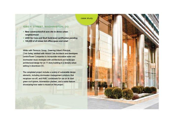 Greening Urban brochure